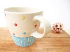 画像3: ハーフ&マルチドット マグカップ(水色)【nicorico】 (3)