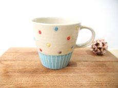 画像1: ハーフ&マルチドット マグカップ(水色)【nicorico】 (1)