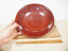 画像2: 柿釉 中鉢【甲和焼芝窯】※中央に大きなホクロが有るため特別価格 (2)