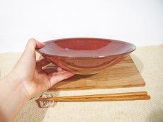 画像1: 柿釉 中鉢【甲和焼芝窯】※中央に大きなホクロが有るため特別価格 (1)