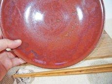 画像3: 柿釉 中鉢【甲和焼芝窯】※中央に大きなホクロが有るため特別価格 (3)