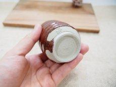 画像4: 柿釉 ぐい吞み1 【甲和焼芝窯】 (4)