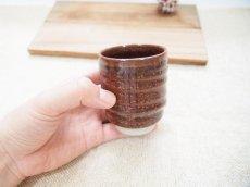 画像2: 柿釉 ぐい吞み1 【甲和焼芝窯】 (2)