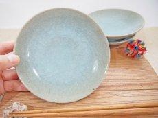 画像2: 青磁 取皿【甲和焼芝窯】 (2)