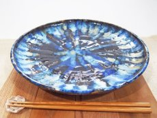 画像1: 甲和土 青釉長掛け10寸皿(大皿)【甲和焼 芝窯】 (1)