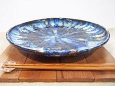 画像2: 甲和土 青釉長掛け10寸皿(大皿)【甲和焼 芝窯】 (2)