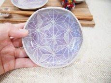 画像2: 麻の葉模様 六角豆皿 (紫)【nicorico】 (2)