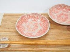 画像1: 麻の葉模様 六角豆皿 (赤)【nicorico】 (1)