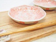 画像2: 麻の葉模様 六角豆皿 (赤)【nicorico】 (2)