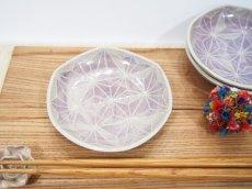 画像1: 麻の葉模様 六角豆皿 (紫)【nicorico】 (1)