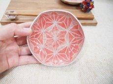 画像3: 麻の葉模様 六角豆皿 (赤)【nicorico】 (3)