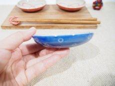 画像2: 祝い結び豆皿 叶結び (青)【nicorico】 (2)