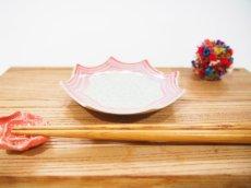 画像4: 紋花彩泥掻落縁取り ギザギザ豆鉢(若草×赤) 【nicorico】 (4)