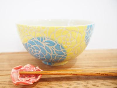 画像1: 紋花彩泥掻落 ごはん茶碗 (水色×ライムイエロー) 【nicorico】 (1)