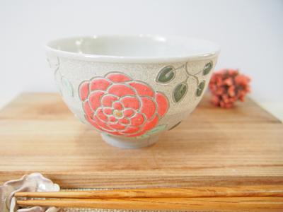画像1: 紋花彩泥焼〆 ご飯茶碗(花3色) 【nicorico】 (1)