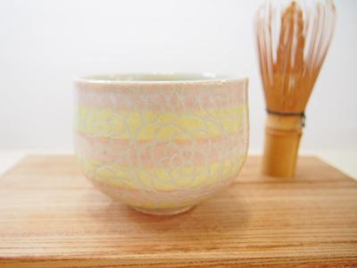 画像1: 紋花彩泥掻落ボーダー 野点茶碗 (ピンク×ライムイエロー) 【nicorico】 (1)