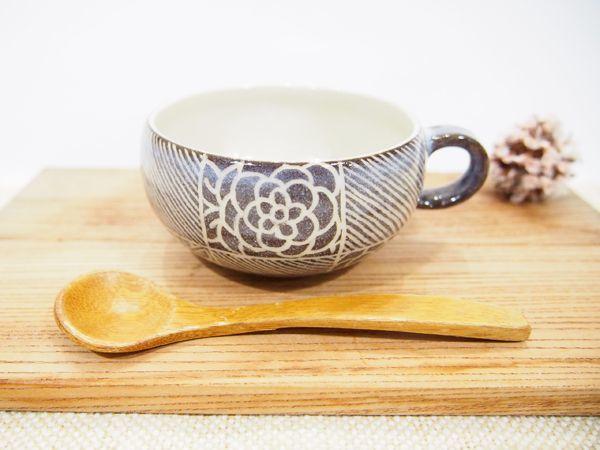 画像1: 紋花彩泥掻落 線文スープカップ(こげ茶) 【nicorico】 (1)