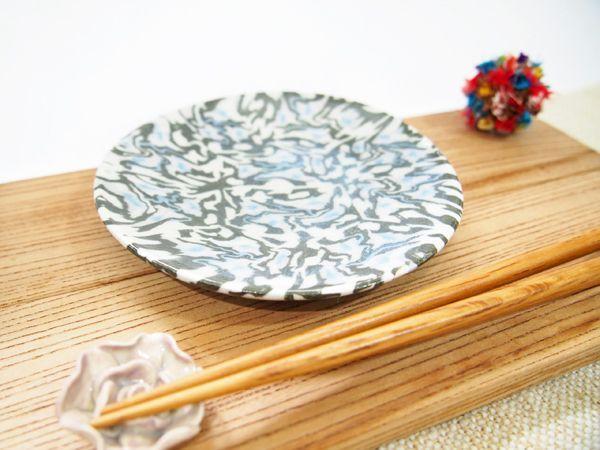 画像1: 練込マーブル 小皿  【甲和焼 芝窯】 (1)