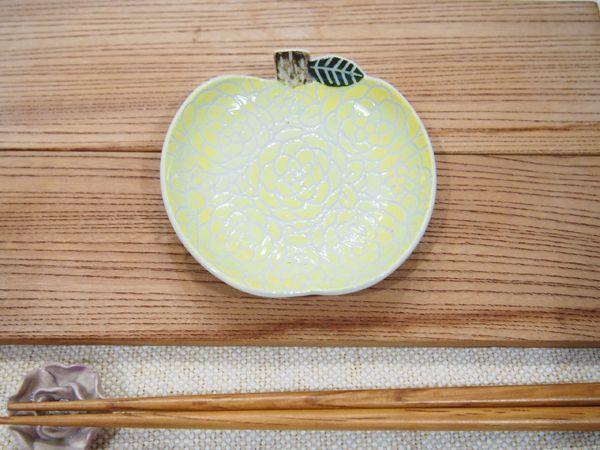 画像1: 黄りんご 豆皿 【nicorico】 (1)