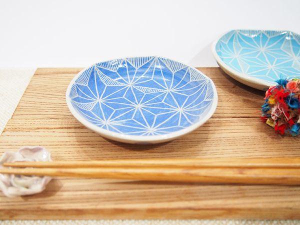 画像1: 麻の葉模様 六角豆皿 (青)【nicorico】 (1)