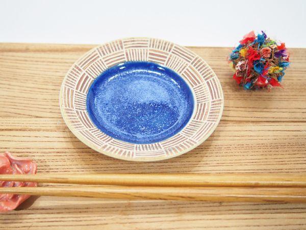 画像1: 幾何学豆皿2 (瑠璃釉×こげ茶)【nicorico】 (1)