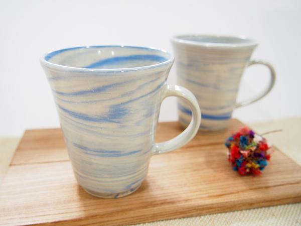 画像1: 練上マーブル マグカップ(青)【甲和焼 芝窯】 (1)