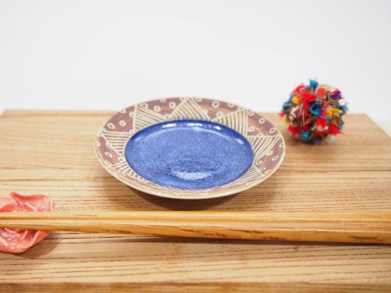 画像1: 幾何学豆皿1 (瑠璃釉×こげ茶)【nicorico】 (1)
