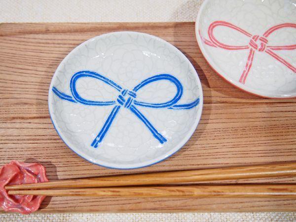 画像1: 祝い結び豆皿 叶結び (青)【nicorico】 (1)