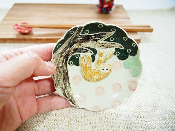 画像1: なまけもの豆皿2 【nicorico】 (1)
